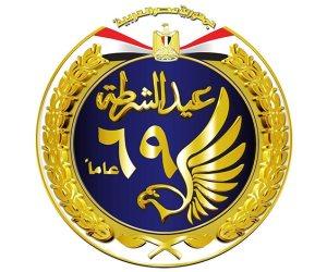 عيد الشرطة.. قصص بطولية وإنسانية وتضحيات من أجل الوطن