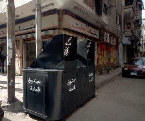 غرامة وإنذار بالغلق.. عقوبات مع وقف التنفيذ والنتيجة شوارع «الجيزة» بدون صناديق للمخلفات
