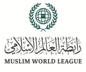 رابطة العالم الإسلامى تدشن هويتها البصرية الجديدة بمباركة المجلس العالمي لشيوخ الإقراء.. فيديو وصور