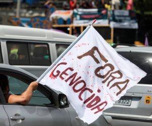 أزمة البرازيل ..احتجاجات تطالب الرئيس بالاستقالة بسبب إدارته السيئة لمشكلة كورونا