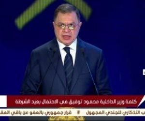وزير الداخلية: معركة الإسماعيلية سطرت سجلاً مضيئاً لرجال الشرطة وتضحياتهم