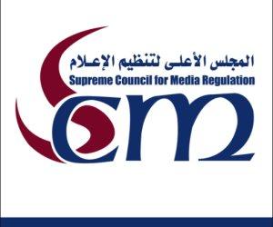 المجلس الأعلى للإعلام يستدعي محمود المملوك رئيس تحرير موقع القاهرة 24 للتحقيق بسبب مخالفات وتجاوزات مهنية