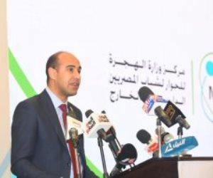 النائب عمرو يونس: نشكر «الهجرة» على اهتمامها الكبير بشبابنا فى الخارج (فيديو)