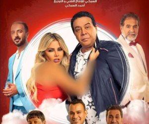 الأربعاء الغامض في دور السينما.. 226 جنيها لفيلم صابر وراضي وحظر تجول يحقق 275