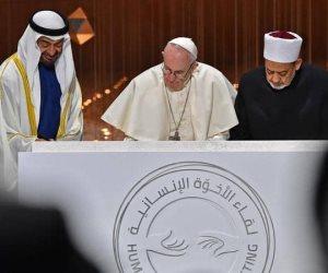 """محمد بن زايد يبحث مع الإمام الأكبر والبابا ترسيخ """"الأخوة الإنسانية"""""""