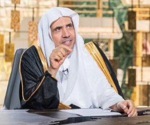 أمين عام رابطة العالم الإسلامى يروج لمتحف السيرة النبوية الجديد عبر حسابه: السيرة كأنك تعيشها