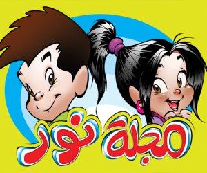 """منظمة خريجى الأزهر تنتج أغنية للأطفال بعنوان"""" طفل سعيد فى وطن فرحان"""""""