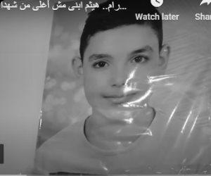 والد محمد هيثم شهيد «معهد الأورام»: ولادنا مش أغلى من شهداء سيناء ضحايا الإرهاب (فيديو)