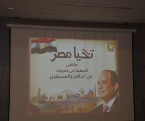 خالد فودة: الرئيس السيسي كلف بتطوير جنوب سيناء في 2016 وجامعة الملك سلمان من كبرى المشروعات