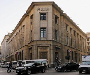 مواعيد عمل البنوك وغلق المحلات بعد انتهاء اجازة عيد الفطر 2021