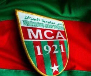 مولودية الجزائر يصل القاهرة استعداد لمواجهة الزمالك بدورى أبطال إفريقيا