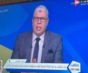 سيف الوزيرى: الدولة كلفتني بإدارة شركة استادات ومرجان نائبا لمجلس الإدارة