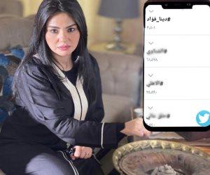 """دينا فؤاد تبدع بمشهد """"قتلها"""" فى آخر حلقة بـ""""جمال الحريم"""" وتتصدر الترند للمرة الرابعة"""