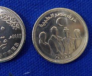 مصر لا تنسى جميل أبنائها.. طرح 10 ملايين قطعة من الـ50 قرشا بصور الأطقم الطبية