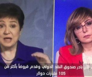 مدير صندوق النقد الدولى للميس الحديدي: الحكومة المصرية وفرت الدعم الاجتماعى للمضارين من أزمة كورونا