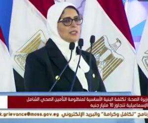 وزيرة الصحة تعلن تجديد 40% من وحدات الغسيل الكلوى بمساعدة صندوق تحيا مصر