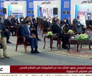 الرئيس السيسى: الدولة المصرية جادة وأمينة ومخلصة في مواجهة التحديات