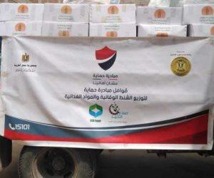 """الجمعة.. قافلة في أسوان تحت رعاية صناع الخير وحياة كريمة ضمن """"مبادرة حماية"""""""