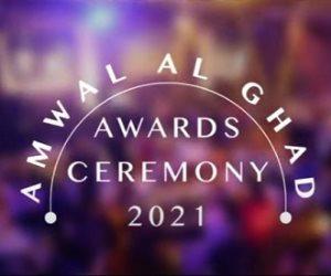 مجلة أموال الغد تطلق قمة مصر للأفضل الأحد احتفاء بإنجازات 2020 (فيديو)