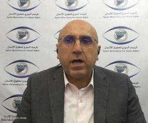 المرصد السوري يكشف: رفضنا أموالًا تركية وقطرية.. لكن ما السبب؟