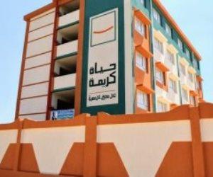 """وزراة التخطيط تبحث إجراءات مسح القرى المصرية ضمن المبادرة الرئاسية """"حياة كريمة"""""""