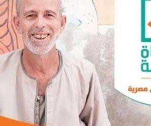 «حياة كريمة» ثورة تطوير.. تغيير حياة 20 ألف مواطن في 12 قرية بالوادي الجديد