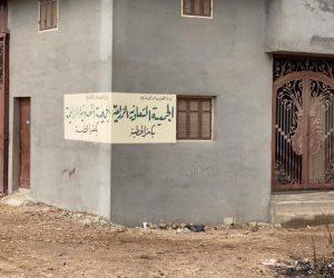 """مبادرة """"حياة كريمة"""" تصل 26 قرية بمركز شربين الدقهلية.. وتحيي الأمل لـ 17 مواطن بقرية كفر الحطبة"""