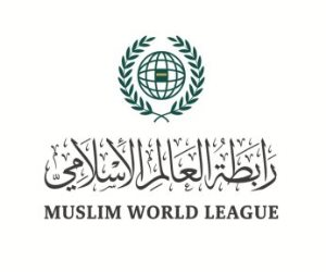 رابطة العالم الإسلامى تدين الاعتداءات الإرهابية التى استهدفت مرافق نفطية بالمنطقة الشرقية