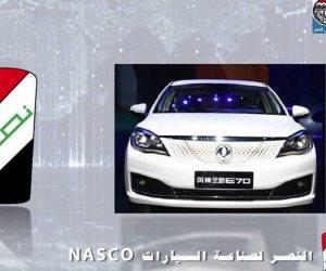"""""""نصر E70"""".. قصة سيارة كهربائية انتاج مصري صيني ينتظرها السوق في 2022"""