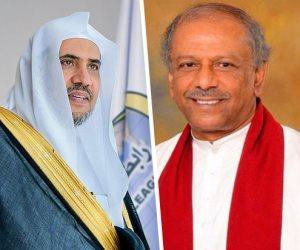 أمين عام رابطة العالم الإسلامى يتلقى اتصالا هاتفيا من وزير الخارجية السريلانكي بعد وقف حرق جثث وفيات كورونا