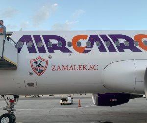 """شعار """"كلنا وراك"""" يُزين طائرة الزمالك المتوجهة إلى تونس لمواجهة الترجي (صور)"""