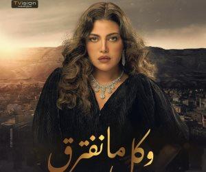 العدل جروب تتعاقد مع ريهام حجاج لخوض سباق رمضان 2021 وسامح عبد العزيز مخرجا وأيمن سلامة مؤلفا