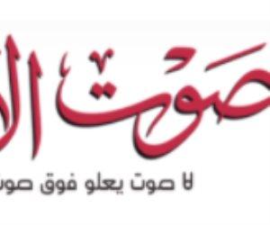 """""""صوت الأمة"""" يعزى الزميل علاء رضوان في وفاة والدته وعدد من أقاربه بحادث الكريمات"""