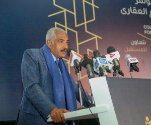 هشام طلعت مصطفى يدعو إلى جذب صناديق الاستثمار الأجنبية لتمويل مشروعات البنية التحتية