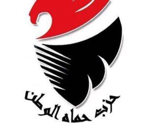 """""""حماة الوطن"""" يهنئ الرئيس عبد الفتاح السيسى بيوم الشهيد"""