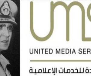 """""""الجنرال الذهبى"""".. """"الشركة المتحدة"""" تحتفى بذكرى استشهاد الفريق أول عبد المنعم رياض"""