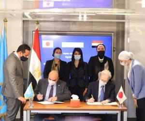 وزيرة التعاون الدولى تشهد توقيع اتفاقية منحة بـ3.5 مليون دولار لدعم الاقتصاد الدائرى