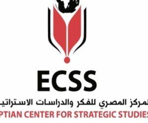 تقرير للمركز المصري للفكر والدراسات الاستراتيجية: مصر خلال 6 سنوات حققت قفزات حقيقة في احترام حقوق الإنسان