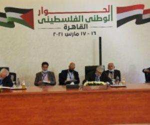 برعاية مصرية .. انعقاد الجولة الثانية من الحوار الوطنى الفلسطينى بالقاهرة (فيديو)