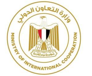 """التعاون الدولى: 270 مليون جنيه تمويلات لمشروعات صغيرة من """"إدارة منحة السعودية"""""""