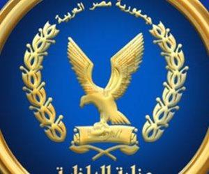 معاهد معاون الأمن بوزارة الداخلية... شروط ومزايا الالتحاق وآخر موعد للتقديم