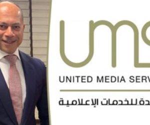 """""""المتحدة"""" تستكمل معركة الوعى والتصدى للتطرف وتوثيق بطولات المصريين بقائمة أعمال فنية جديدة"""