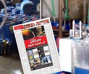 """الداخلية توجه خطابا لـ""""صوت الأمة"""" بشأن تحقيق """"سرطان في الزيت الدوار"""".. حملات تموينية للقضاء على الظاهرة"""