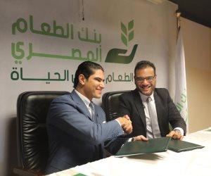 «أبو هشيمة الخير» وبنك الطعام المصري توقعان بروتوكول تعاون لتوزيع 200 ألف كرتونة غذائية لمساعدة مليون مواطن من الأسر الأكثر احتياجاً