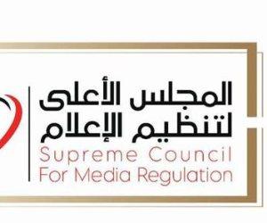 الأعلى للإعلام والأكاديمية الوطنية للتدريب يعلنان أول برنامج تدريبي للقيادات الإعلامية
