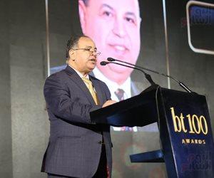 وزير المالية يستعرض فى احتفالية BT100 إنجازات الحكومة اقتصاديا خلال أزمة كورونا