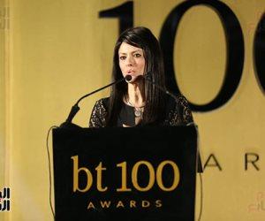 الدكتورة رانيا المشاط باحتفالية bt 100: المؤسسات الدولية أشادت بأداء الاقتصاد المصرى