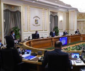 أبرزها تعديل قانون الجامعات وإقرار علاوة الخدمة المدنية.. أهم 7 قرارات للحكومة خلال اجتماعها الأسبوعي