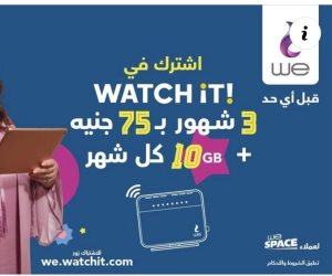 """قبل أي حد.. """"المصرية للاتصالات"""" تسبق الجميع و""""تفرَّح"""" عملائها بعروض رمضان"""