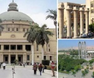 """الجامعات الحكومية في رمضان.. التوسع في الدراسة """"أون لاين"""" وتقليص ساعات المحاضرات للنصف"""